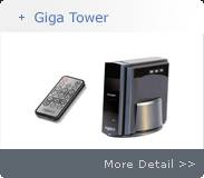 Giga Tower